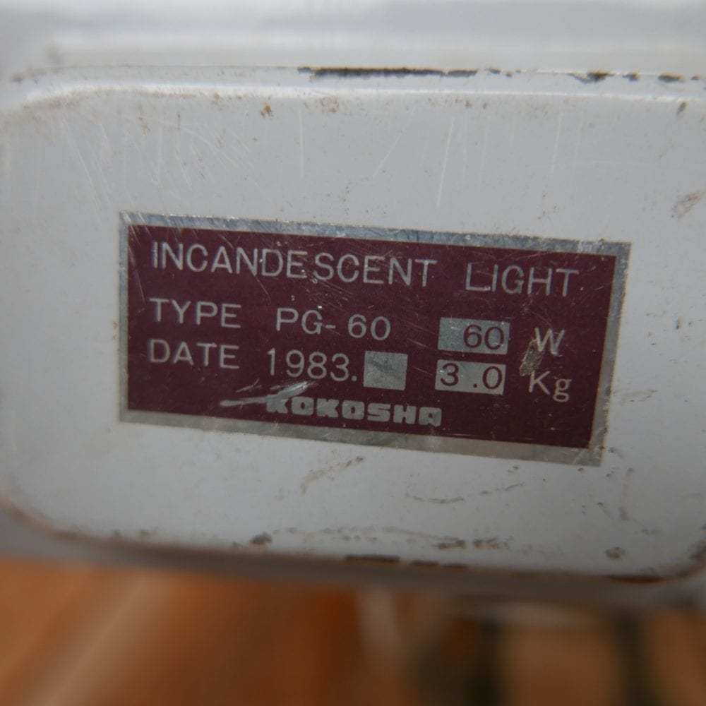 Industriële plafond lamp